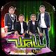 Download Lagu Wali Band Full Album For PC Windows and Mac