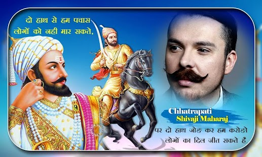 Shivaji Maharaj Photo Frame 2018 : King Of Maratha - náhled