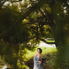Wedding photographer Elena Andrasyuk (Lenora). Photo of 20.10.2016