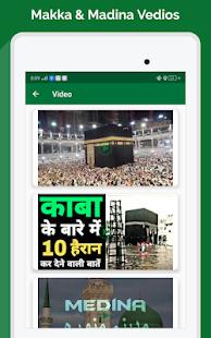Download Muslim 786+ Islamic Prayer Times, Qibla Compass For PC Windows and Mac apk screenshot 12