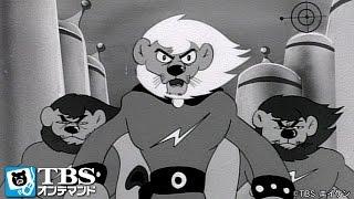 宇宙少年ソラン 第72話 「ライオン王国」