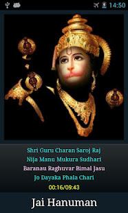 App Hanuman Chalisa APK for Windows Phone