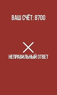 Сила Разума: 8 марта - náhled