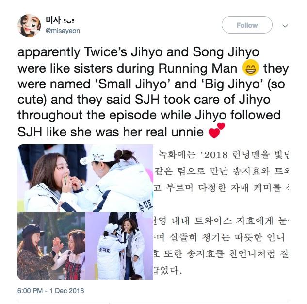 jihyo 6