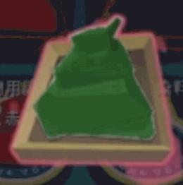 染料ダークグリーン