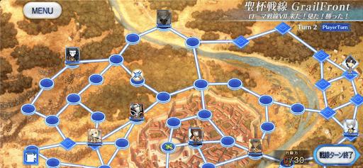 ローマ戦線7_攻略チャート