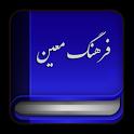 فرهنگ فارسی معین icon