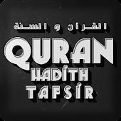 Quran & Hadith - Tafsir & MP3