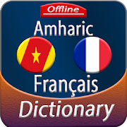 Amharic to French offline Dictionary