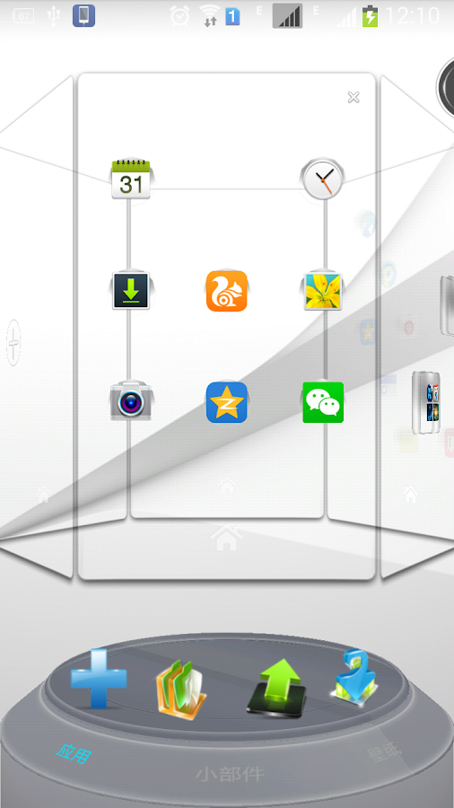 Screenshots of Next Launcher Theme For Galaxy for iPhone