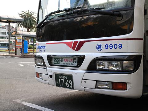 西鉄高速バス「フェニックス号」 9909 宮崎駅改札中 その2