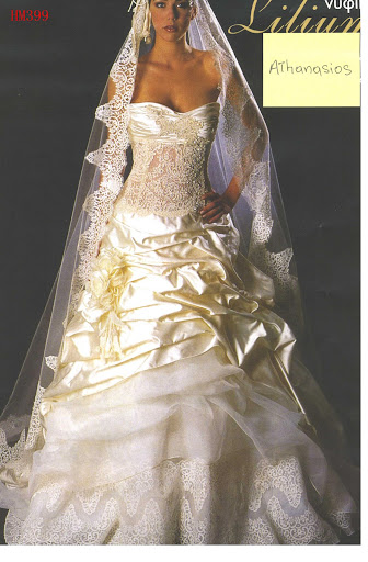 Nicely Golden Wedding Dresses/Bridal Gowns