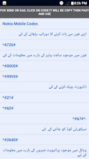 Download urdu offline nowel For PC Windows and Mac apk screenshot 7