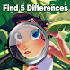 Find 5 Differences - カジュアルゲームアプリ