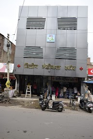 Dilip Medical Store photo 7