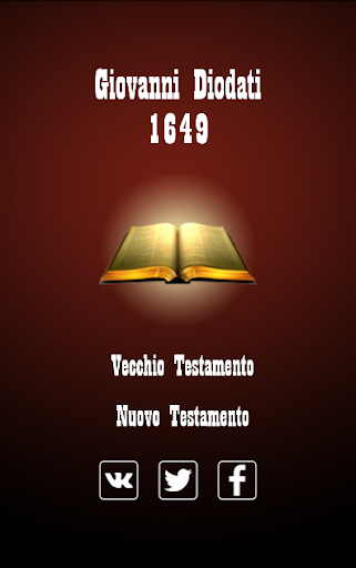 La Bibbia. Giovanni Diodati.