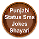 Punjabi Status,Jokes,Shayari (app)