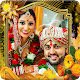 Marriage Photo Editor for PC-Windows 7,8,10 and Mac