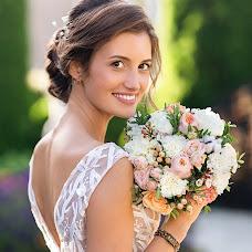 Wedding photographer Yuliya Vasileva (JuliaVasileva). Photo of 11.08.2017
