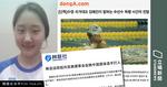 亞運熱身有碰撞 中國女泳手報復腳踢韓泳將 教練道歉
