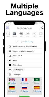 App Ramadan 2019 & Prayer times, Qibla Compass,Quran APK for Windows Phone