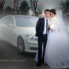 Wedding photographer Vladimir Zhuravlev (VladimirJuravlev). Photo of 26.11.2015