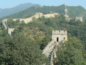 Photo: 4. Great Wall