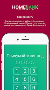 "HomeBank ЗАО ""БТА Банк"" - náhled"