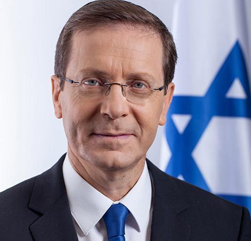 Yitzhak Herzog (Bozi Herzog)