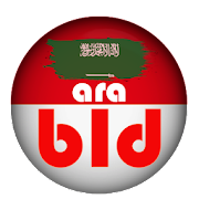 Belajar Bahasa Arab Praktis dari Dasar | arabid