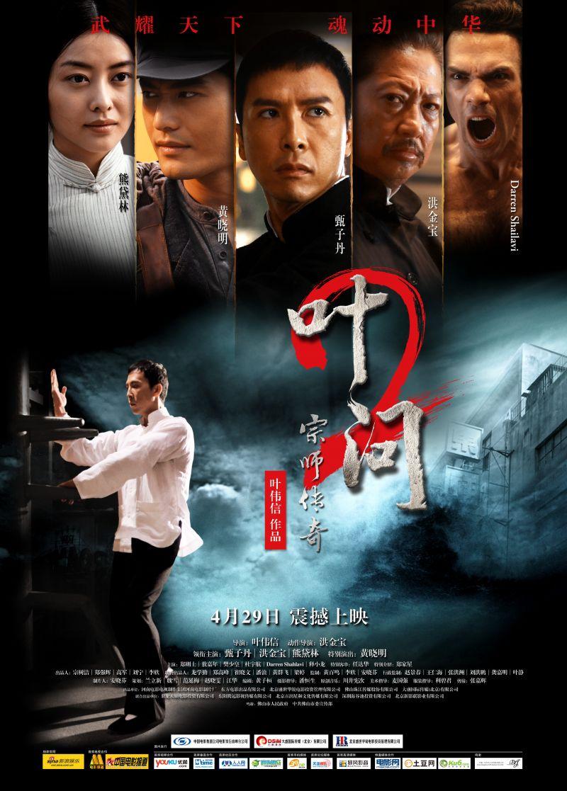 Phim Diệp Vấn 2 - Tông Sư Truyền Kỳ - Yip Man: Legend Of The Grandmaster