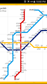Tehran Subway Map.Download Tehran Metro Map Apk Latest Version App For Android Devices