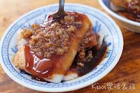 彰化菜頭粿