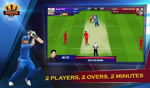 Sachin Saga Warm Up- screenshot thumbnail