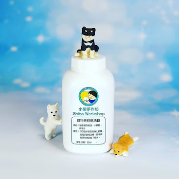 寵物天然乾洗粉 100ml / $42