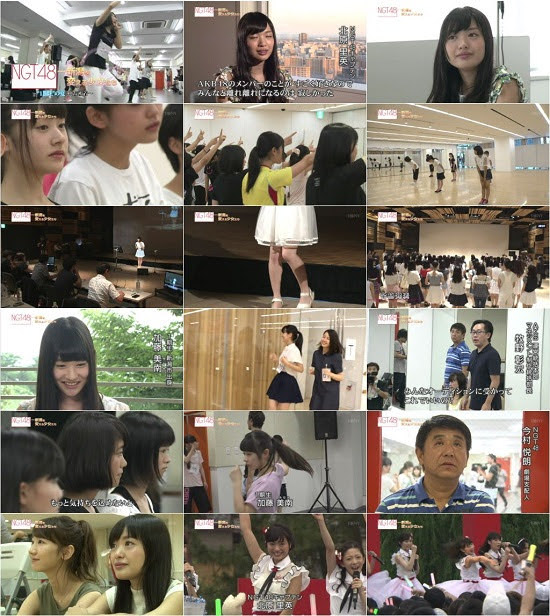 (TV-Variety)(720p) NGT48 – The Girls Change Niigata 150905