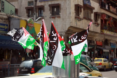Jordanian flags in Amman Jordan
