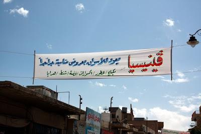 Banner in Jordan