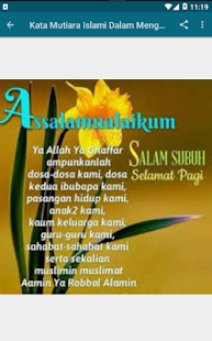 Gambar Kata Mutiara Islami Screenshot