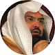 Effective Ruqyah Al Sudais MP3 apk