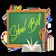School Bell (app)