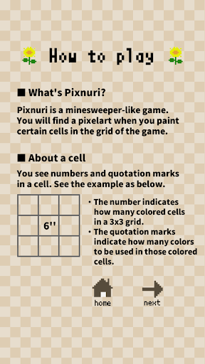 Pixnuri - Logic puzzle that you paint by numbers  screenshots 2