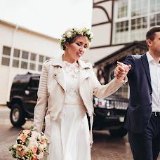 Wedding photographer Elena Giska (ElenaGiska). Photo of 13.01.2019