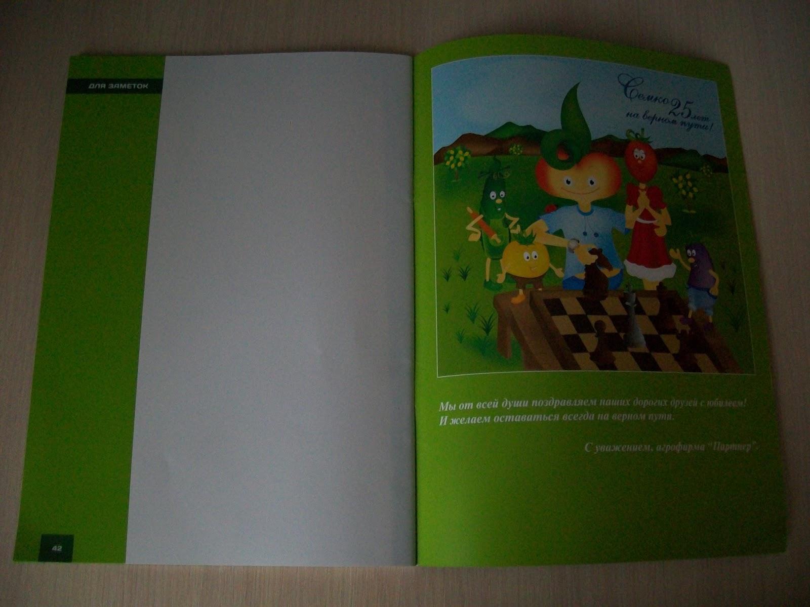 каталог внутри 2.JPG