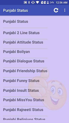 Punjabi Status (Funny Status) 2.7 screenshots 1