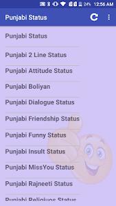 Punjabi Status (Funny Status) screenshot 0
