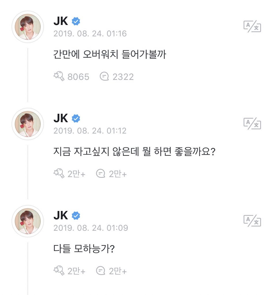jungkook weverse crash 1
