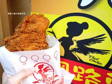 天使雞排 逢大店