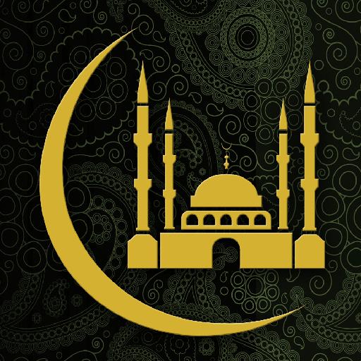 idézetek fényképalbumba Prayer Times: Athan Pro, Qibla, Muslim, Reminder – Alkalmazások a