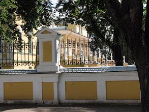 Photo: Ярославль. Губернаторский дом